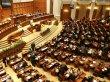 Licitaţie pentru hârtia igienică: Peste 100.000 de lei pentru nevoile legislativului