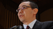 Ponta se întâlneşte luni cu delegația FMI