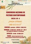 Concursuri Naţionale de Pictură Contemporană şi Grafică, la Cluj-Napoca